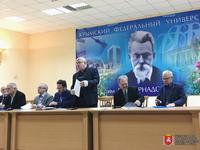Состоялась научно-практическая конференция по итогам полевого археологического сезона 2017 в Крыму